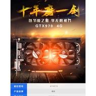 精影GTX970 4G高頻1664SP高端獨立顯卡追精影GTX1060