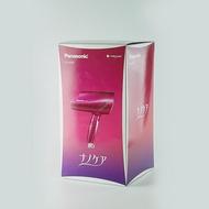 (現貨) Panasonic【EH-NA97】吹風機 桃紅色