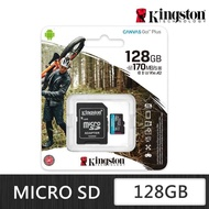 【Kingston 金士頓】Canvas GO Plus mircoSDXC 128G 記憶卡(SDCG3/128GB)