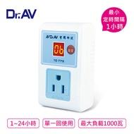 【N Dr.AV】TE-773 二十四小時電子式數位定時器