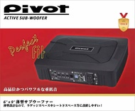 🔥READY STOCK🔥Japan Pivot Active Subwoofer 6X9 (🎁Free Wire kit)