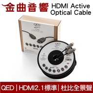 QED HDMI 2.1 OM3光纖 HDR Active Optical Cable 線材 | 金曲音響