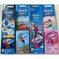 (原廠刷頭) 歐樂B Oral B 兒童刷頭 迪士尼刷頭(公主/CAR/冰雪奇緣/海底總動員) 兒童刷頭 EB10