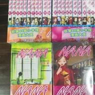 矢澤愛 經典少女漫畫 NaNa世界上另外一個我1-21+7.8共22冊全集