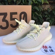 💝秒殺限量❣️350椰子YEEZY BOOST 350 V2 TRIPLE WHITE 奶油黃 男女鞋 F36980