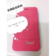 """""""扛壩子"""" DAPAD 經典隱扣係列 ASUS ZENFONE 3 5.2 ZE520KL 皮套 手機套 手機殼 保護套"""