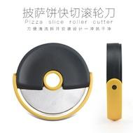限時優惠9折 心田 不銹鋼披薩刀切刀滾刀匹薩餅分割器面皮分割刀烘焙工具