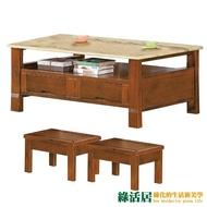 【綠活居】亞德  典雅實木4.5尺雲紋石面大茶几(附贈椅凳二張)