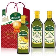 Olitalia 奧利塔純橄欖油禮盒 1組送葵花油單罐x1瓶