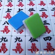 家用手打麻將牌  家用中大號手搓麻將牌40 42mm麻將牌