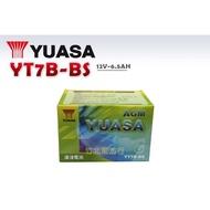 【竹北電池行】湯淺 機車電池 YT7B-BS