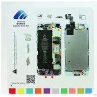 iPhone 5 5S 6 6S 7 PLUS 記憶板 螺絲 零件 磁性記憶板 DIY 維修 零件 總成 螢幕 液晶(87元)