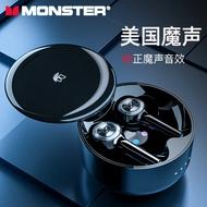 🇹🇼台灣現貨⚡️樂天最低價🔥正版藍牙耳機 藍牙耳機 MONSTER Clarity 102 AirLinks