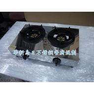 全新 2口海產爐 中壓 雙口海產爐 二口海產爐2口電子式海產爐 也有1口.3口.4口.5口