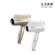 嘉頓國際 【EH-NA2B】日本公司貨 國際牌 Panasonic EH-NA2B CNA2B 奈米水離子吹風機 輕量設計