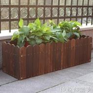 戶外碳化木防腐木花箱木質花槽柵欄實木制花盆槽陽台種菜盆長方形 MKS全館免運
