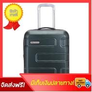 [ราคาสุดคุ้ม] กระเป๋าเดินทาง ขนาด 18นิ้ว เหยียบไม่เเตก รุ่น New Textured (ถือขึ้นเครื่องได้ Carry-on) กระเป๋าเดินทาง18 กระเป๋าเดินทางล้อลาก กระเป๋าลาก กระเป๋าเป้ล้อลาก กระเป๋าลากใบเล็ก กระเป๋าเดินทาง20 เดินทาง16 เดินทางใบเล็ก travel bag luggage size