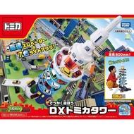 【TOMICA】多美摩天塔DX(交通世界)