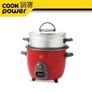 【CookPot鍋寶】多功能電子鍋-3人份(RCO-3000)