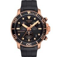 TISSOT 天梭 Seastar 1000 海洋之星300米計時手錶-黑x玫塊金框