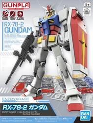 【鋼普拉】現貨 BANDAI 鋼彈 EG 1/144 ENTRY GRADE RX-78-2 GUNDAM 初鋼
