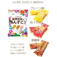 日本專營 日本 沖繩限定 珍品堂 金楚糕 黑糖金楚糕 紫薯金楚糕 原味金楚糕 6入