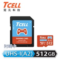TCELL 冠元 MicroSDXC UHS-I(A2)U3 512GB Switch 專用記憶卡(附轉卡)