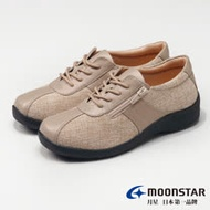 【MOONSTAR 月星女鞋】柔軟宣言系列-4E寬楦舒緩平衡休閒鞋(卡其)