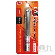 筆夾式紅光雷射筆-短 SC-LED319