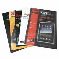 防指紋霧面螢幕保護貼 ASUS PadFone 2 Station A68 (平板用)