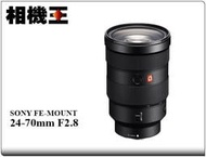 ☆相機王☆Sony FE 24-70mm F2.8 GM〔SEL2470GM〕平行輸入 #10900