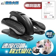 【健身大師】未來者橢圓形電動健步機(踏步機/橢圓機/復健機)