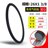 26-Inch Bike Solid Tire 26*26x1 3/8 Bicycle Tire Tubeless Outer Tire Inflation-Free Win Vacuum Tire