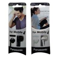 【Panasonic 國際牌】手機用耳塞式耳麥(RP-TCM50)