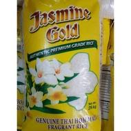 Jasmine Gold Genuine Thai Fragrant Rice (1 SACK 25 kilos)