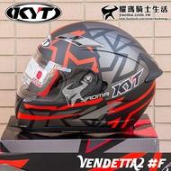 送手套|KYT安全帽|VENDETTA 2 泛維達 #F 消光紅 內鏡 全罩帽 耀瑪騎士機車部品
