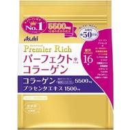 朝日食品集團  Asahi 完美膠原蛋白 金色加強版Premier Rich A膠原蛋白粉 約50天份378g