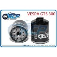 RCP 183 機油芯 機油心 VESPA GTS 300 台製品