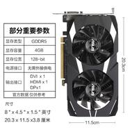 華碩GTX1050TI桌上型電腦電腦吃雞獨立顯卡4G超GTX960 970 750TI 1050