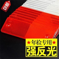 Reflective Stickers White Warning Car Styling Reflective Car Stickers