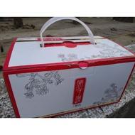 勝守護 iwin (台灣土肉桂) 3盒4200元