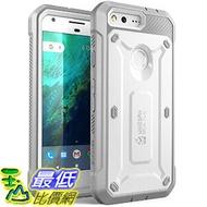 [美國直購] SUPCASE Google Pixel  (5.0吋) Case 藍白兩色 [Unicorn Beetle PRO Series] 手機殼 保護殼