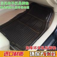高檔環保加厚透明橡膠塑料地墊PVC乳膠硅膠防水車墊塑膠汽車腳墊。14129