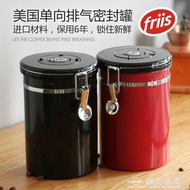 茶葉罐防潮排氣真空茶葉罐食品咖啡豆密封罐304不銹鋼奶粉罐