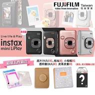 【贈超值5件組合】 FUJIFILM instax Mini Liplay 數位 相印拍立得 公司貨 保固一年黑色