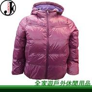 【全家遊戶外】㊣Jordon橋登 兒童羽絨外套 藤紫色 S、M、L 204-4/單件式羽毛衣 羽絨外套 羽絨衣 羽毛外套 保暖