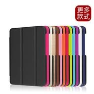 現貨 。華碩ASUS zenpad 3s 10LTE Z500KL保護套9.7寸美版平板電腦休眠