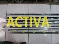 OEM 福特 TIERRA 323 99 ACTIVA 外水切 (金) 各車系水切,泥槽,橡皮,飾條,鎖仁 歡迎詢問