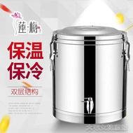 保溫茶桶304不銹鋼保溫桶超長商用飯桶大容量豆漿奶茶開水冰桶家用帶龍 【快速出貨】YJT