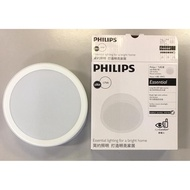 Philips Meson 59472  17w 7'' LED Surface Downlight